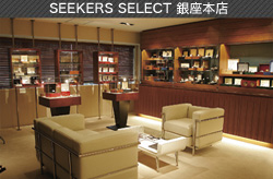 SEEKERS SELECT ����{�X